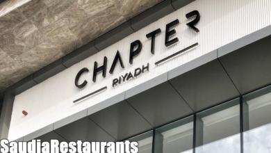 مطعم شابتر